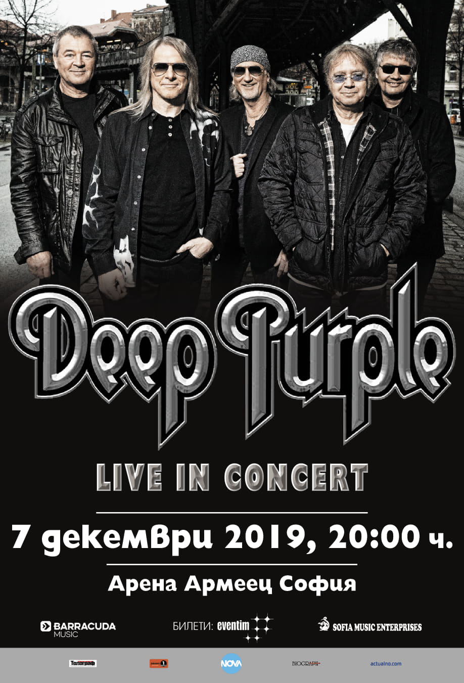 2019.12.07 Deep Purple